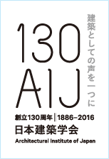 130th_logo.png